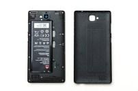 Huawei Honor 3C IMG_0151