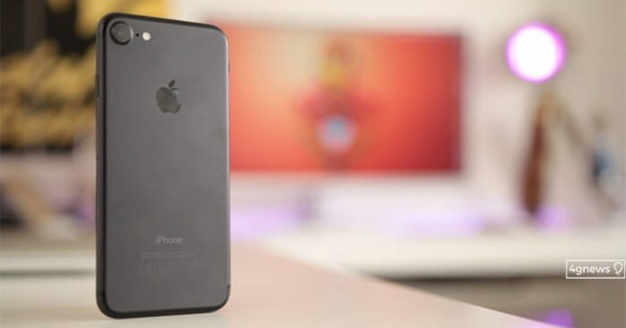A year ago we knew what iPhone 7 would look like.