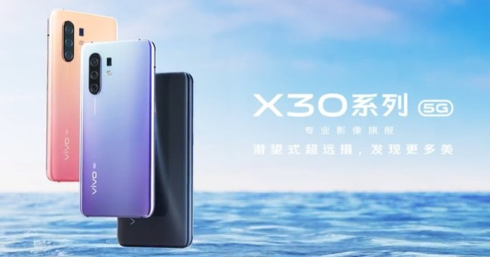 Vivo X30 Pro appears in performance test! Your cameras will be the only salvation