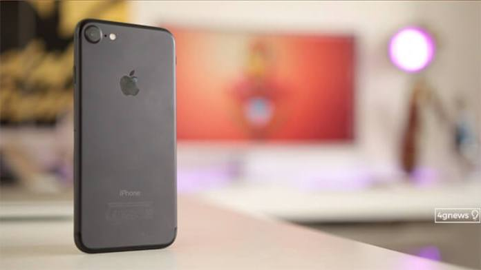 After iPhone 7 is the turn of iPhone 8!