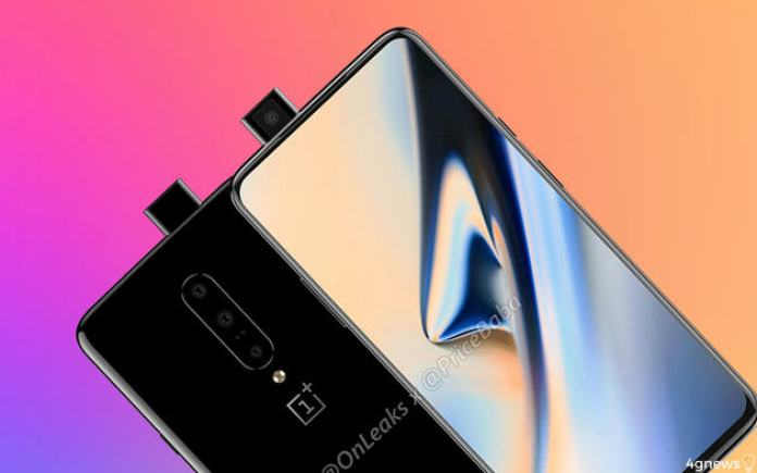 Oneplus 7 will be like this