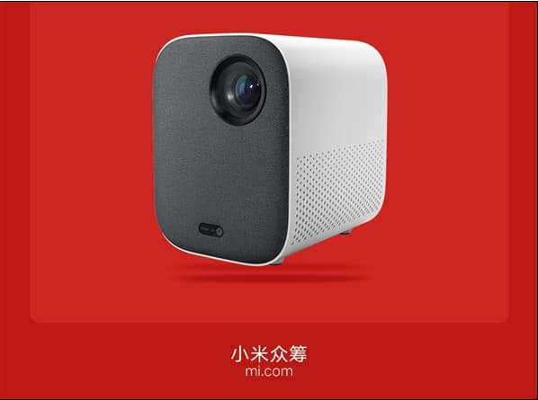 Xiaomi Mi Laser Projector Lite to be launched tomorrow