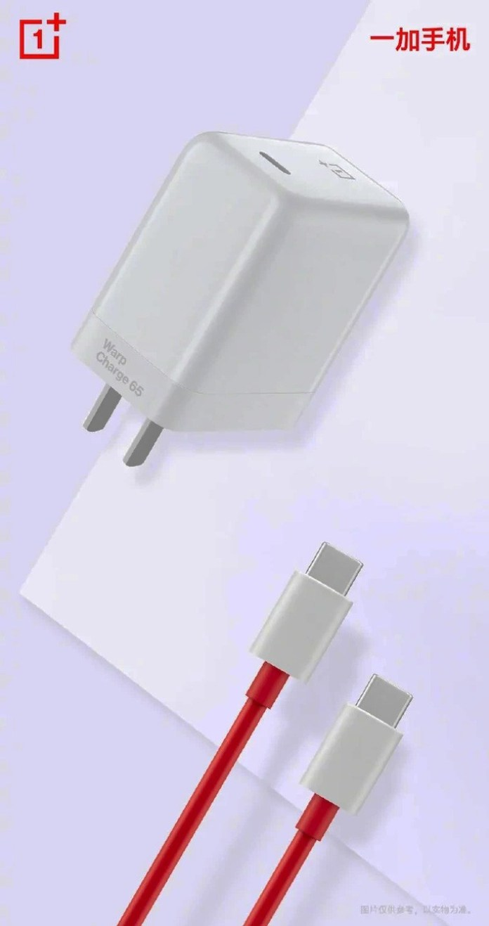 new 65W OnePlus charger