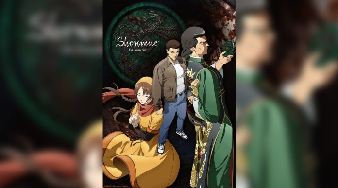 Shenmue Series