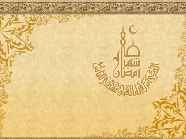 Islamic Wallpaper Ramadan