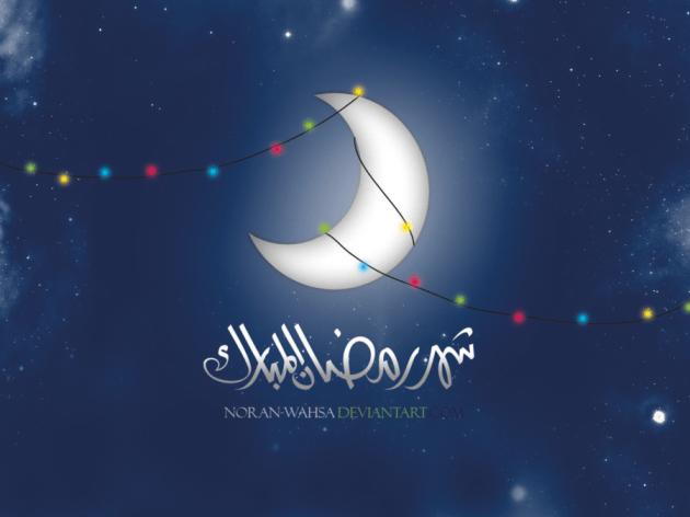 Wallpaper Ramadan Kareem