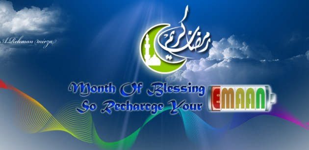 Ramadan FB Cover