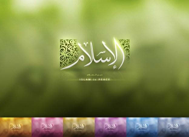 Best Islamic Wallpapers 2015
