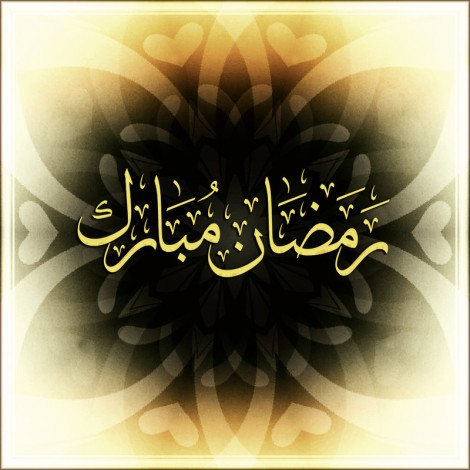 Ramadan Calligraphy 12