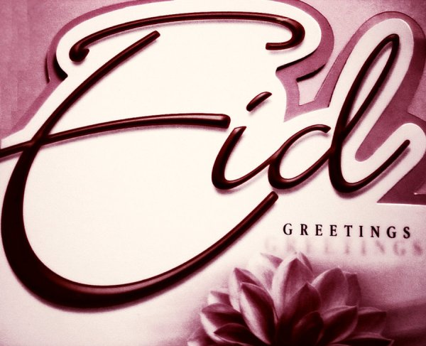 eid greetings photo