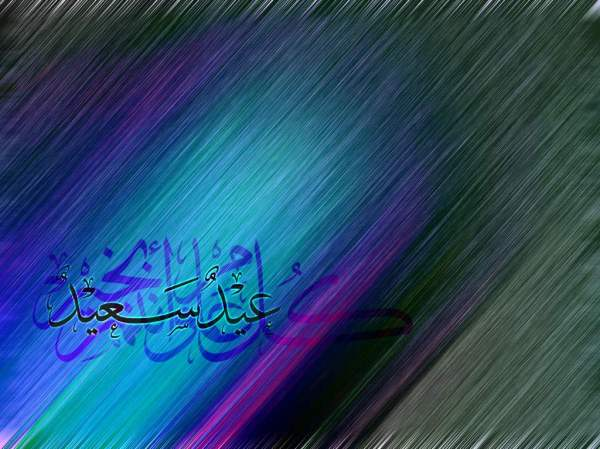 eid ul fitr wallpaper 2015