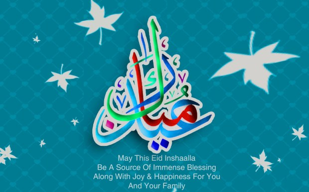eid whishes wallpaper