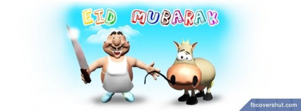 Best Eid Ul Adha 2015 Facebook Cover Photo