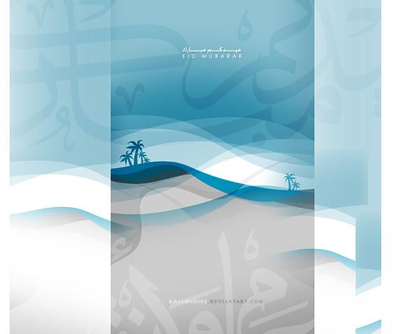 Eid Greetings design
