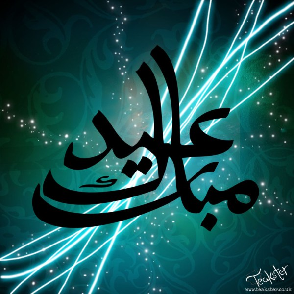 Eid Mubarak dark background