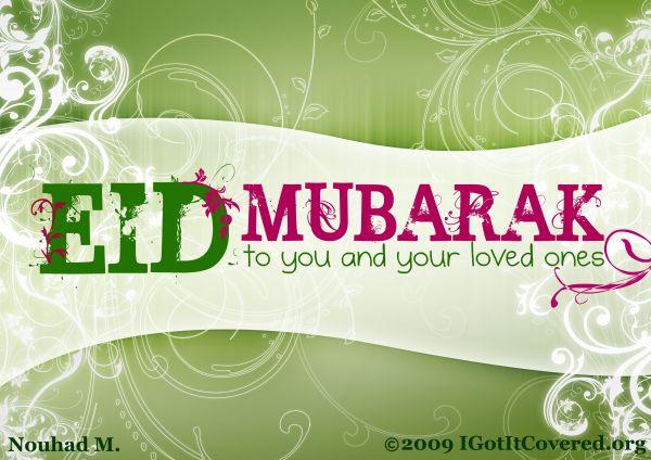 Eid Mubarak decorated greeting card