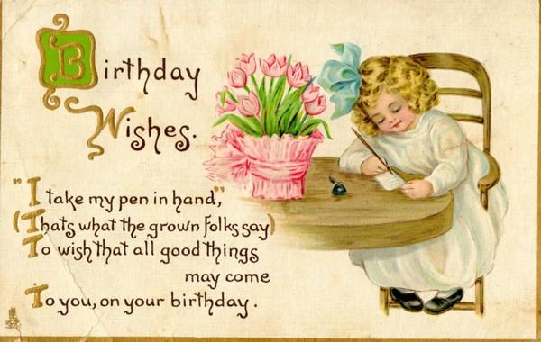 your-birthday-wish