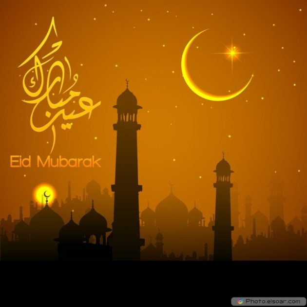 eid-mubarak-card-pic