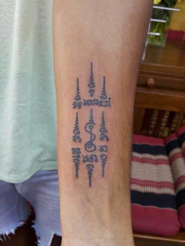 Maha Rud Noi tattoo