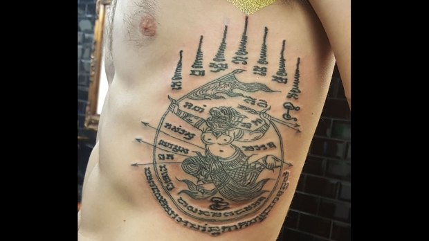 hanuman sak yant tattoo