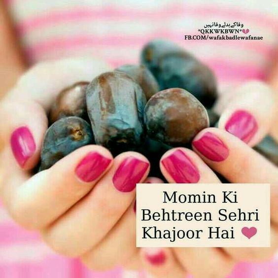 Momin Ki Behtreen Sehri Khajoor Hai