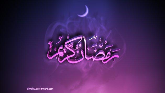ramadan karim 3d wallpaper