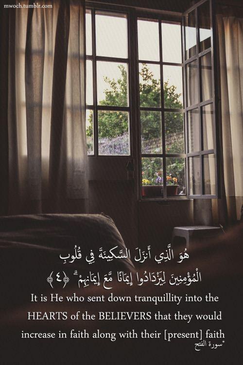 Quran Surah Fatah