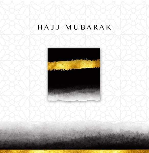 hajj mubarak card