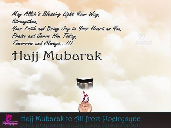 hajj mubarak wishes greetings