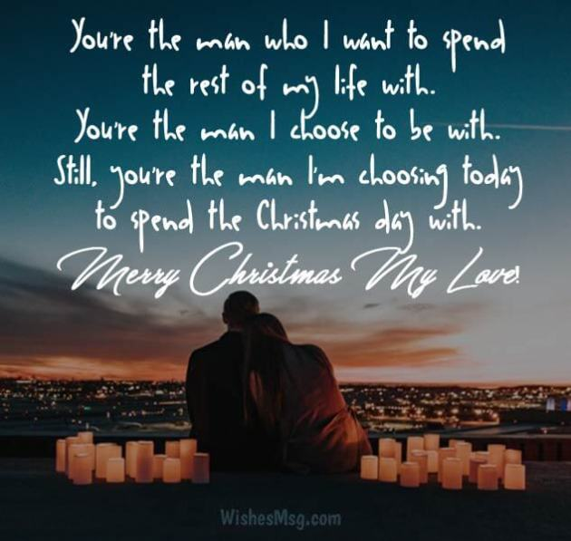 romantic merry christmas love images for husband