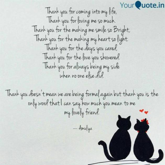 thank you for coming into my life quotes