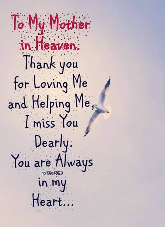 i miss you quote for mom in heaven
