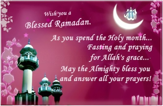 blessed ramadan image for friends