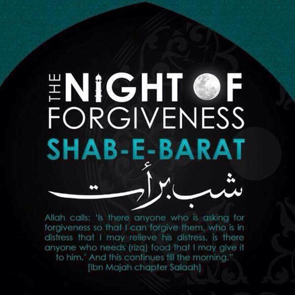 shab e barat forgiveness quote image