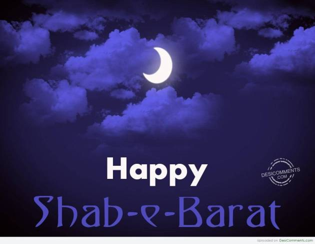 happy shab e barat wallpaper image