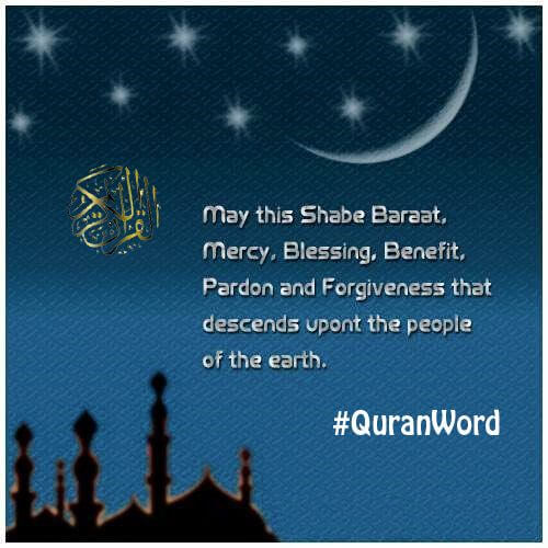islamic shab e barat quote image