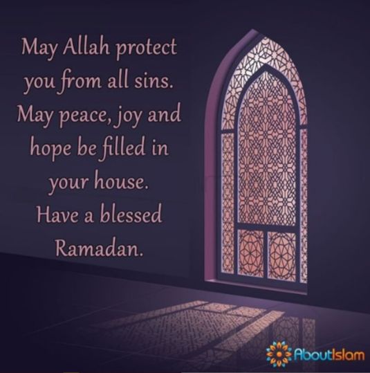 blessings of ramadan message