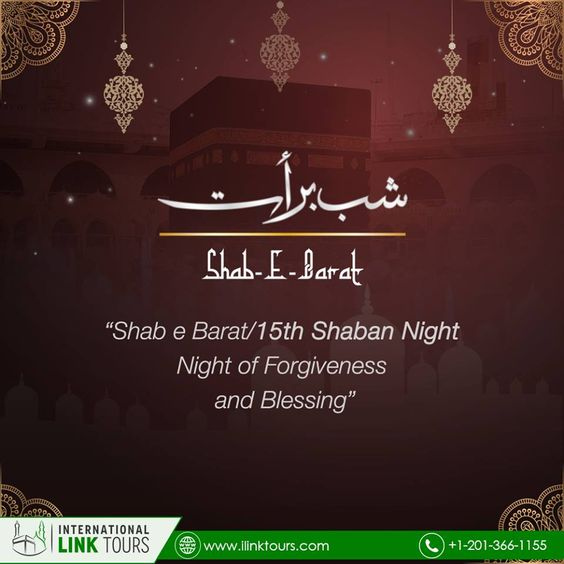 shab e barat 15th shaban message image