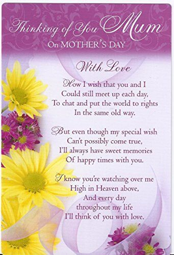 thinking of you mom quote for mothers day