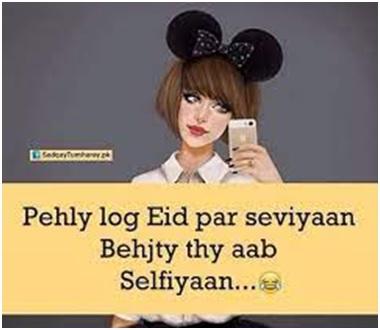 funny eid joke urdu image