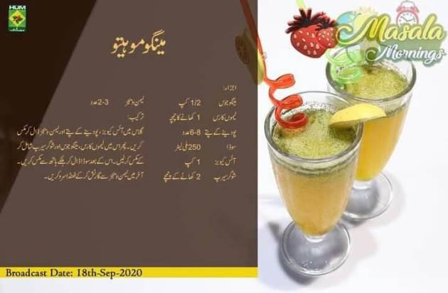 mango mojito recipe in urdu for ramadan iftar