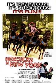 Arnold Schwarzenegger first movie:  Hercules in New York