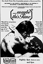 Hugo Weaving first movie:  ...Maybe This Time
