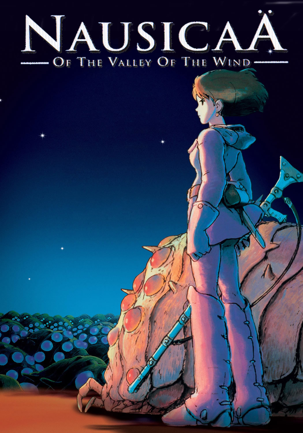 Shia Labeouf first movie: Nausicaä of the Valley of the Wind