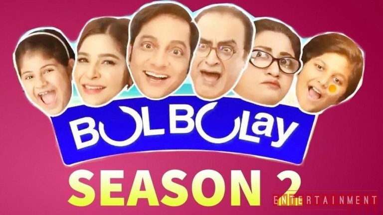 Bulbulay 2