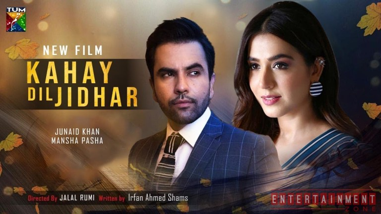 Kahay Dil Jidhar Upcoming Movie By Junaid Khan and Mansha Pasha