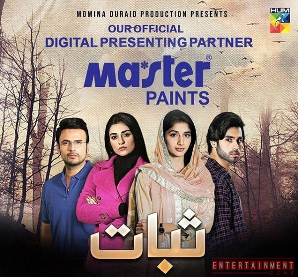 Sabaat Drama by Hum Tv review Cast OST Promo Timing pakistani drama entertainmentzone