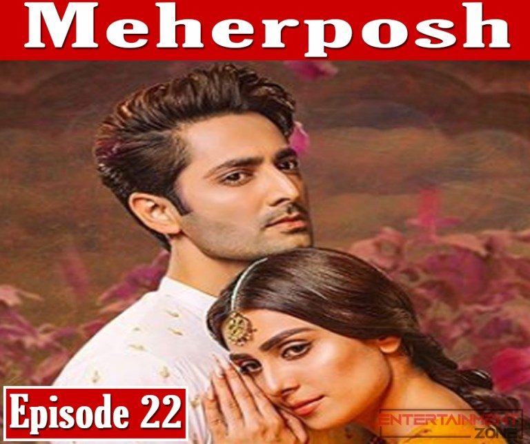 Meherposh