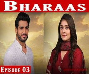 Bharaas Episode 3