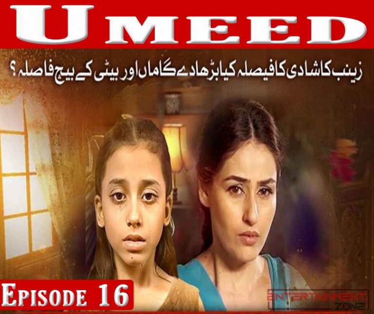 Umeed Episode 16